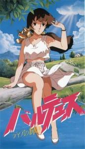 Balthus: Tia's Radiance Balthus: Tia no Kagayaki – Sexy HD