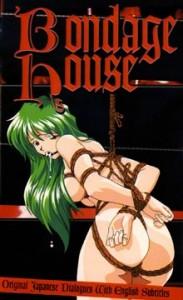 Bondage House – Sexy HD