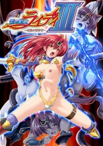 Lightning Warrior Raidy 3 – Super Hot Sexy