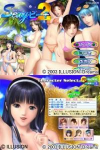 SexY BeacH 2 PluS