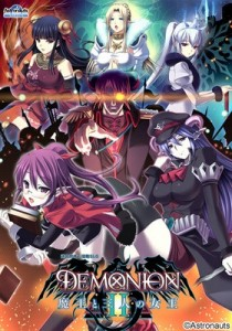 Demonion 2 – Maou to Sannin no Joou