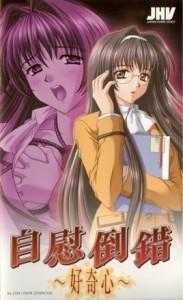 Jii Tousaku Perverse masturbation Best Release in 2013