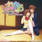 Irekawa Onee-chan, Boku no Karada de Onani Shichau no – Visual Game