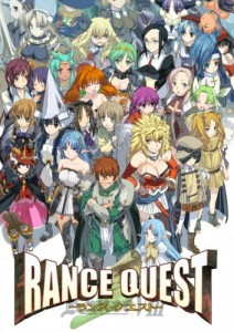 Rance Quest – Visual Game
