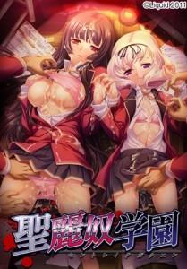 Sentoreido Gakuen – Visual Game