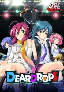 Dear Drops – Visual Game