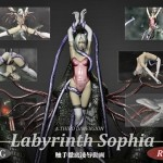 Labyrinth Sophia High Quality 3D 2013