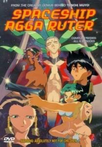 Spaceship Agga Ruter – Space Ofera Agga Ruter New