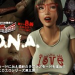 The d.n.a of Eros High Quality 3D 2013