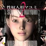 Sex Slave Puppet Mayumi 2 Best Quality 3D Porn