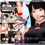 Reflect – 3d HD Video
