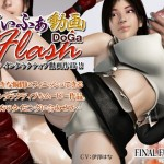 Tifa Motion Picture Collection Flash teifa douga Flash New Story 2013