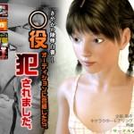 sayakano ryou joku hakusho 1 (maru)