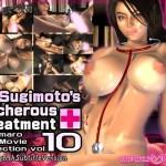 Nasty Doctor Ms Sugimoto Episode 1