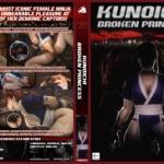 Kunoichi – Broken Princess – Sexy 3D