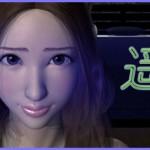 Haruka – Sexy 3D