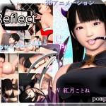 Reflect 3D