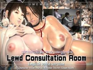 Umemaro 3D Lewd Consultation Room English