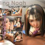 Riding Noah