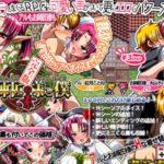 O shishou sama to boku – dokodemo sekuhara – Super Rpg Game