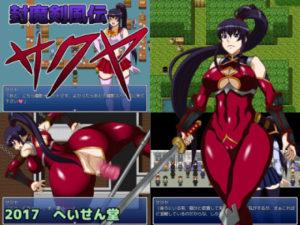 Anti-Demon Stormedge Sakuya