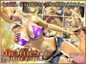 Moment – 3d HD Video