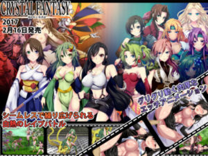 Crystal Fantasy Chapters of the Chosen Braves Ver.1.06 English