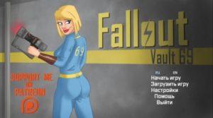 Fallout: Vault 69 Ver.0.07