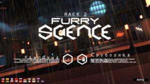 Furry Science Rack 2