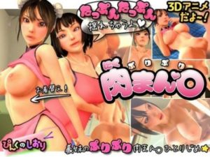 Be steamed meat buns angrily – 3d HD Video