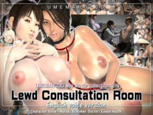 Lewd Consultation Room