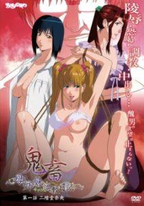 Kichiku: Haha Shimai Choukyou Nikki – Sexy HD