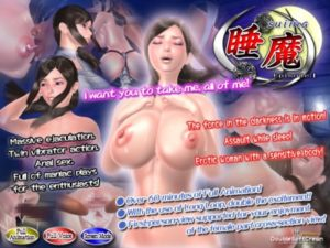 Suima Princess – 3d HD Video