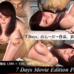 7Days Movie Edition Vol.2