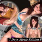 7Days Movie Edition Part3