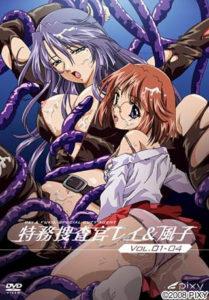 Tokumu Sousakan Rei & Fuko – Ep.04