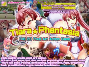 Tiara Phantasia
