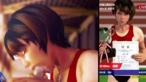 Baton Of Rena Senior And Me – Scene 3 – HD 720p