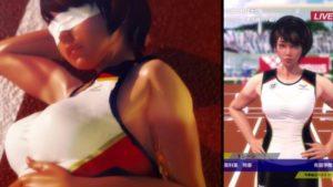 Baton Of Rena Senior And Me – Scene 1 – HD 720p
