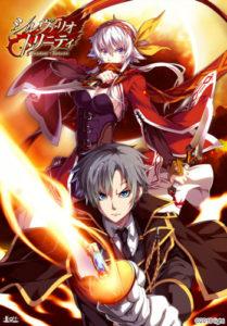 Light Silverio Trinity