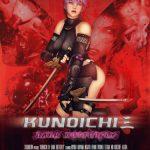Kunoichi part 3: Dark Butterfly