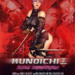 Kunoichi Dark Butterfly Part 3