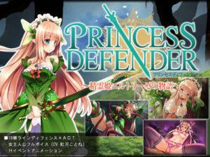 Princess Defender