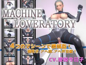 Machine Loveratory