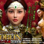 3D Bride of the Goblin Full HD