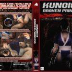Kunoichi – Broken Princess – 2015